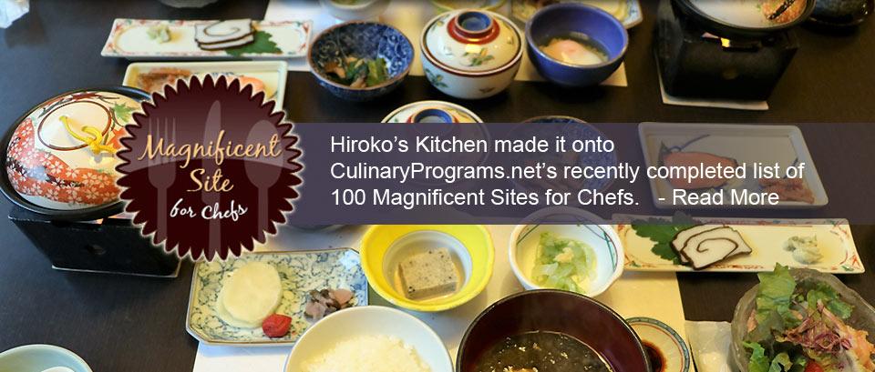 HirokosBlogs